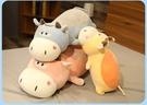 【85公分】乳牛玩偶 小牛抱枕 奶牛娃娃...