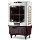 無葉風扇冷風機 空調扇家用冷風扇商用制冷器水冷氣扇單冷型冷風機工業小空調 MKS 歐萊爾藝術館