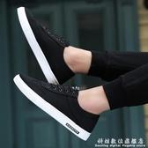 新款春季男鞋子韓版潮流百搭潮鞋夏季帆布休閒鞋透氣布鞋板鞋 聖誕節免運