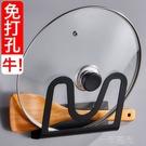 304不銹鋼鍋蓋架壁掛式免打孔家用多功能免釘廚房置物架菜板架子 一米陽光