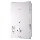 《修易生活館》林內 RU-A1021 RFN 屋外一般型熱水器 10L (不含安裝)