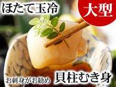 D2【魚大俠】BC018特大日本干貝生食等級(俗稱日帶日本生食干貝) L級 21/25顆/公斤