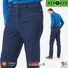 【NST Jeans】再生環保紗線 靛藍原色牛仔男褲-中腰直筒 395(66689) 台製 紳士專櫃精品