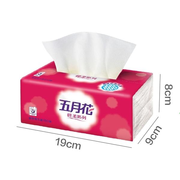 歐文購物 居家必備 台灣現貨 五月花抽取式衛生紙 110抽 衛生紙 紙巾