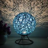 麻線藤球LED調光臺燈臥室床頭燈創意夢幻插電小夜燈喂奶睡眠節能