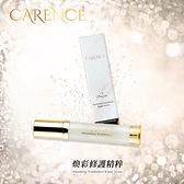 卡蘭絲 - 煥彩修護精粹 - 15ml/瓶