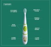 店長推薦 寶寶電動牙刷兒童電動牙刷3-12歲超細軟毛防水12生肖