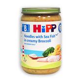 HiPP喜寶 天然蔬菜深海魚全餐220g
