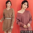 【天母嚴選】V領羅紋粗鉤織長版毛衣/洋裝(共二色)
