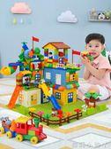 積木匹配樂高積木益智拼裝男孩子1女孩2城市3寶寶6兒童玩具大顆粒系列 NMS蘿莉小腳丫