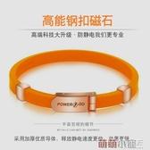 靜電手環人體防靜電無線 防靜電手腕帶 除靜電手環去靜電手環  交換禮物