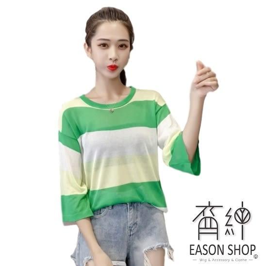 EASON SHOP(GU8718)撞色亮絲橫條紋圓領小喇叭袖七分袖針織衫罩衫女上衣服落肩寬鬆內搭衫薄款短版
