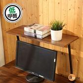 BuyJM 低甲醛工業風T型桌上型置物架/收納架(文件架/書架) 書櫃 B-CH-SH222MP