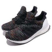 adidas 慢跑鞋 Ultra Boost 4.0 黑 白 彩虹 彩色 運動鞋 頂級緩震舒適 運動鞋 男鞋【PUMP306】 F35232