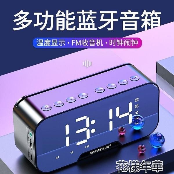 音響小喇叭無線藍芽音箱便攜式超重低音手機插卡3D環繞大音量收款播報小音響 快速出貨
