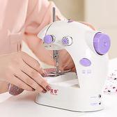 芳華縫紉機202手動小型家用縫紉機迷你多功能電動衣車吃厚.