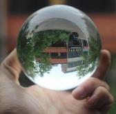 (8CM)k9透明水晶球 高品質 光球擺件魔術鎮宅風水轉運招財燈裝飾攝影玻璃實心批發\
