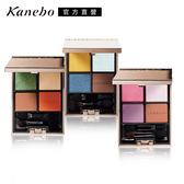 Kanebo 佳麗寶 LUNASOL晶巧霓光眼彩盒 6.3g(3色任選)