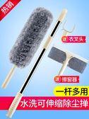 雞毛撣子毯子除塵家用可伸縮雞毛禪子大掃除掃灰床底清潔神器車用