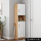 鞋櫃 鞋櫃鞋架家用門口經濟型多層防塵鞋櫃多功能省空間儲物架收納鞋櫃