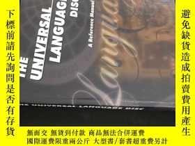 二手書博民逛書店The罕見Universal Language Disc A R