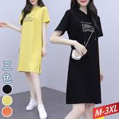 aware印花開衩洋裝(3色) M~3XL【113513W】【現+預】-流行前線-