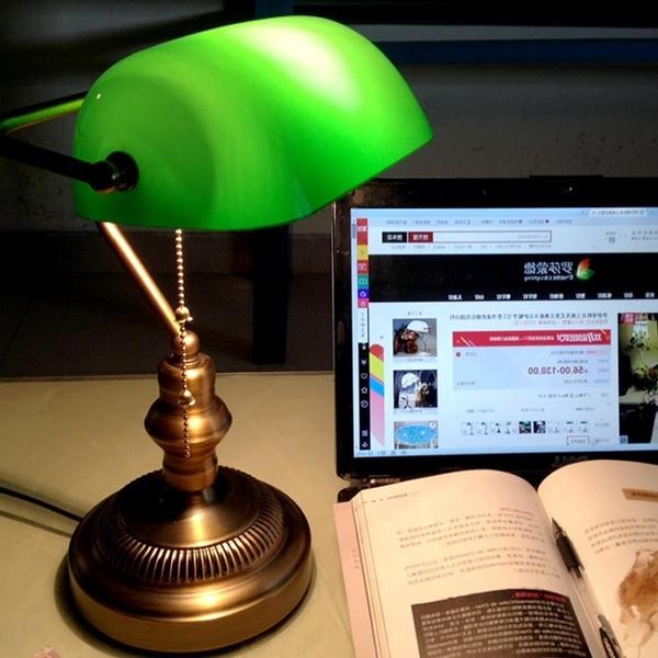 羅莎綠色銀行老上海美式懷舊學習臥室床頭書房桌民國復古台燈 港仔會社