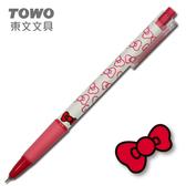 【東文TOWO】BP-1B 紅 0.7mm 蝴蝶結黑珍珠中油筆