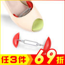(一雙入)鞋頭偏小可調節擴大器 擴鞋器 鞋? 固定鞋型(一雙)【AF02188】JC雜貨