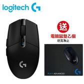 【logitech 羅技】G304 LIGHTSPEED 無線電競遊鼠