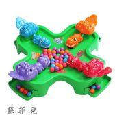 玩具恐龍吃豆玩具貪益智兒童桌面游戲親子玩具