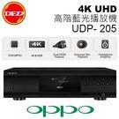 OPPO UDP- 205 4K UHD...