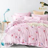 全鋪棉天絲床包兩用被 雙人5x6.2尺 我是莓莓 100%頂級天絲 萊賽爾 附正天絲吊牌 BEST寢飾