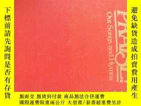 二手書博民逛書店PRAISE!Our罕見Songs and HymnsY11966