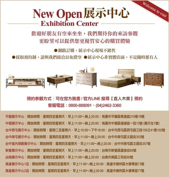 日本直人木業-Nelson紐西蘭松木105CM全實木化妝台