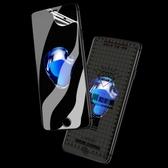 背膜 iPhone 7 8plus 水凝膜 滿版 6D金剛 前膜 防刮 透明 保護膜 軟膜 保護貼 限量促銷