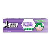 黑人專業護齦抗口氣牙膏 【康是美】