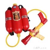 水槍背帶水槍寶寶裝備背式書包高壓玩具背包式水搶兒童女孩 【快速出貨】