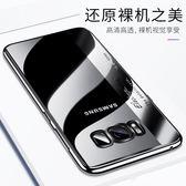 三星note9手機殼新款galaxy Note9保護套硅膠超薄【3C玩家】