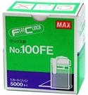 【奇奇文具】MAX 100FE電動釘書針5000支