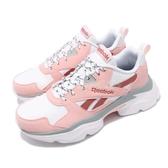 Reebok 復古慢跑鞋 Royal Bridge 3 SYN 粉紅 白 增高設計 韓系 運動鞋 女鞋【PUMP306】 EF8022