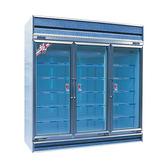 【TATUNG大同】1595公升環保冷藏櫃 /TRG-6RA