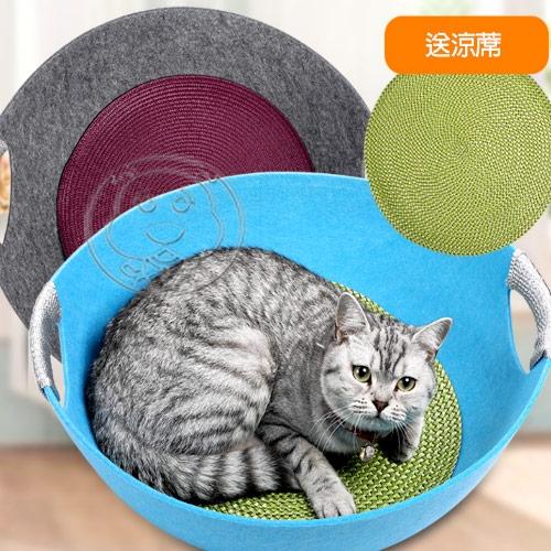 【培菓幸福寵物專營店】春夏季貓窩可拆洗四季貓咪貓睡墊送涼席40*40cm