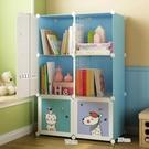 兒童書架置物架簡易簡約落地客廳小寶寶收納櫃子家用學生繪本書櫃YJ5481【雅居屋】