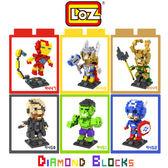 摩比小兔~ LOZ 鑽石積木 9447-9452 電影 英雄系列 腦力激盪 益智玩具