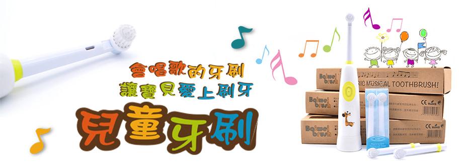 baiwei-imagebillboard-1443xf4x0938x0330-m.jpg