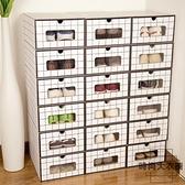 5個 防水鞋盒收納抽屜式整理箱鞋櫃紙箱【時尚大衣櫥】