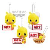 9月預收 免運 玩具e哥 景品 日清拉麵黃色小雞背包吊飾 4款一套 代理39670