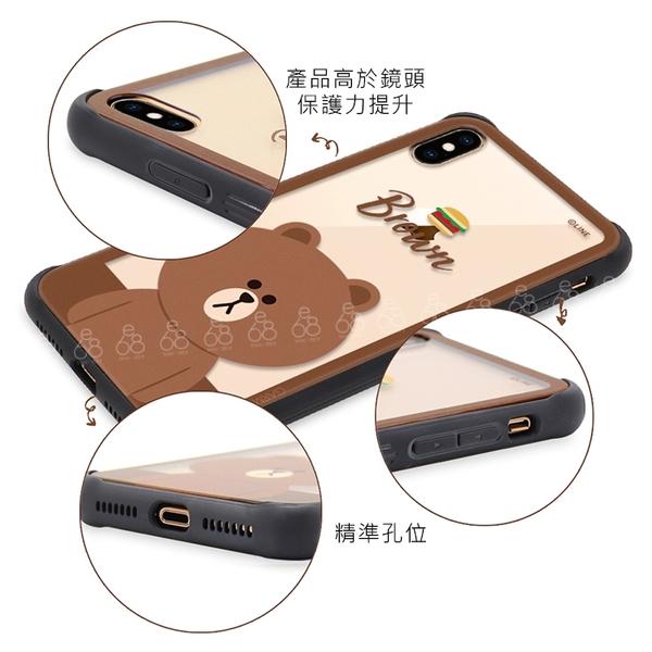 LINE 玻璃殼 iPhone X / XS 手機殼 保護套 熊大 琉璃 四角防撞 可愛 彩繪 兔兔 保護殼