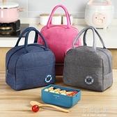 上班帶飯包鋁箔保溫袋手提便當包加厚簡約飯袋時尚外出飯盒袋子『小淇嚴選』